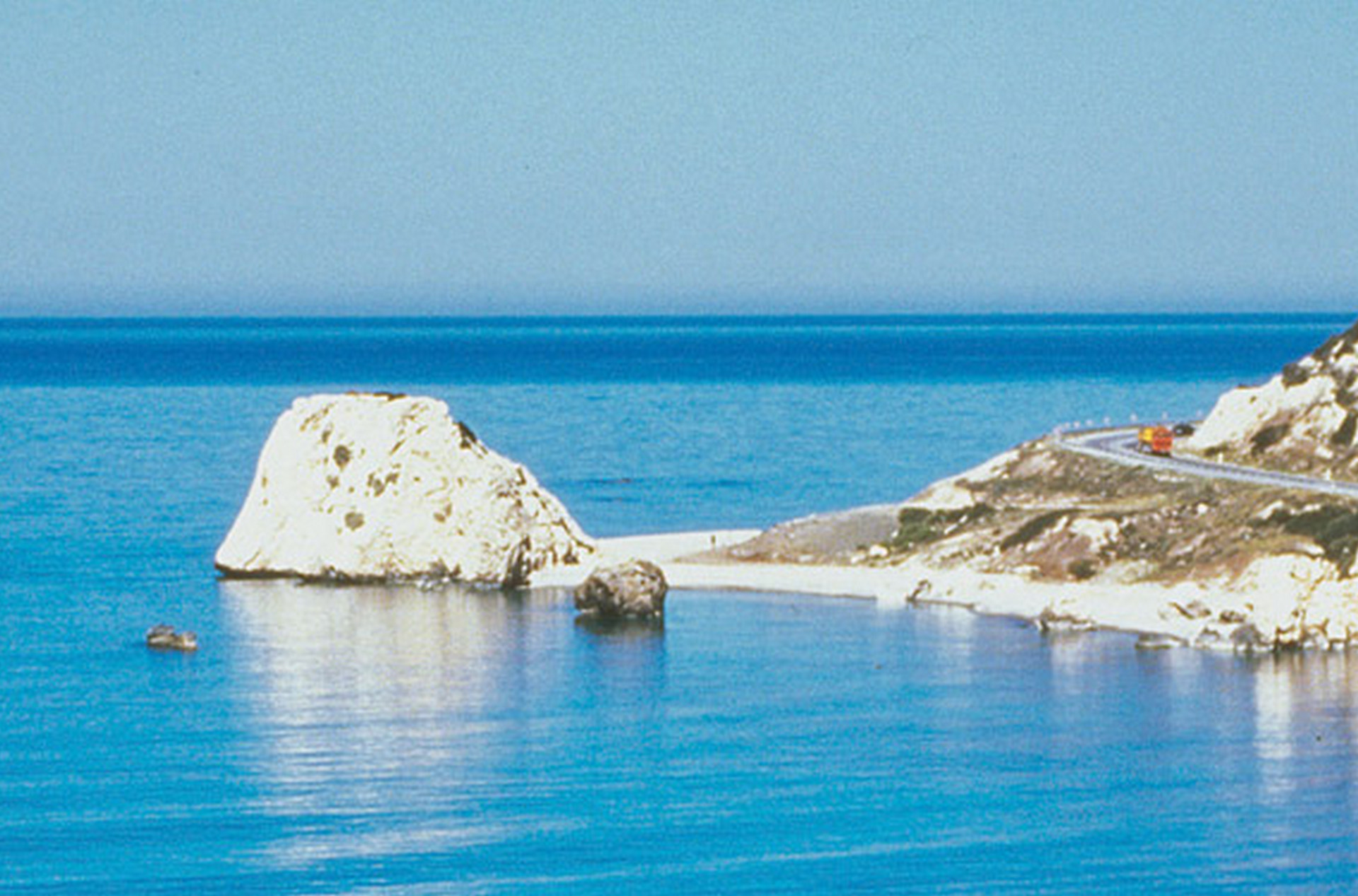 Paphos: The Birthplace of Aphrodite